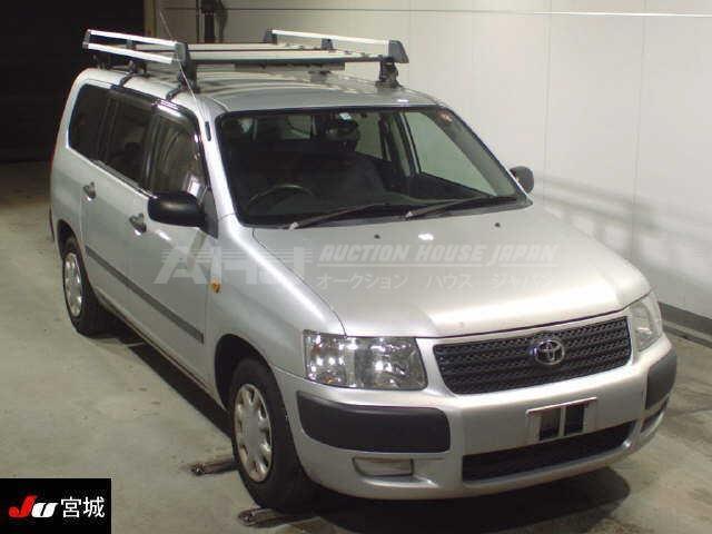 Japanese used car SUVs,Japanese used car auction,Japanese used Sedan cars,Japanese used Van for sale,Japanese used Toyota Van auction,Japanese used Toyota SUV for sale
