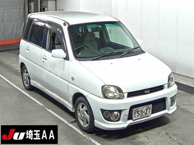 Japanese used car SUVs,Japanese used car auction,Japanese used Sedan cars,Japanese used Hatchback for sale,Japanese used Subaru Hatchback auction,Japanese used Toyota SUV for sale