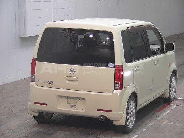 Japanese used car SUVs,Japanese used car auction,Japanese used Sedan cars,Japanese used Hatchback for sale,Japanese used Nissan Hatchback auction,Japanese used Toyota SUV for sale