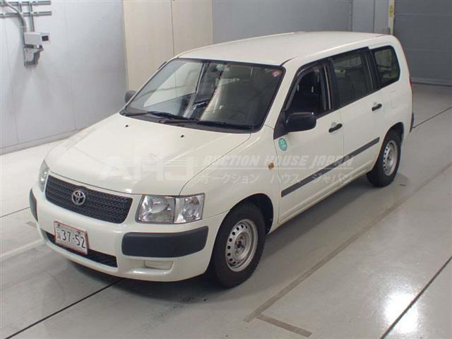 Japanese used car SUVs,Japanese used car auction,Japanese used Sedan cars,Japanese used Van for sale,Japanese used Toyota Van auction,Japanese used Toyota SUV for sale