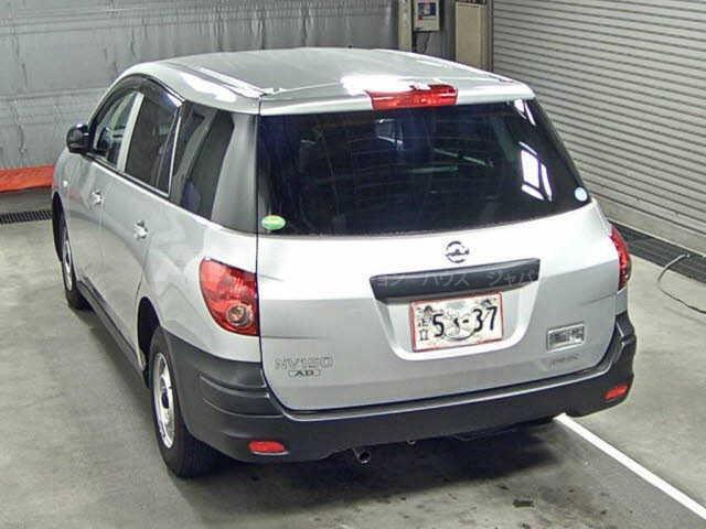 Japanese used car SUVs,Japanese used car auction,Japanese used Sedan cars,Japanese used Mini Van for sale,Japanese used Nissan Mini Van auction,Japanese used Toyota SUV for sale