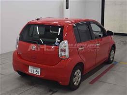 Japanese used car SUVs,Japanese used car auction,Japanese used Sedan cars,Japanese used for sale,Japanese used Toyota auction,Japanese used Toyota SUV for sale